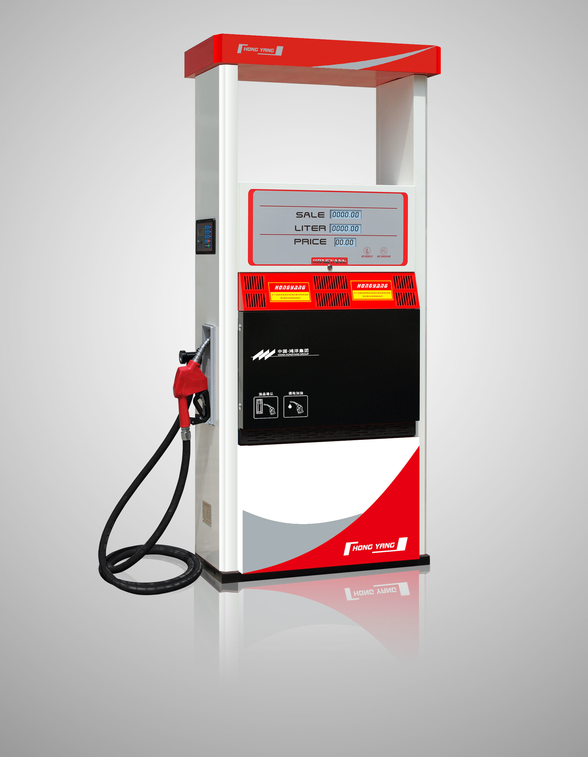 Fuel Dispenser (B Sereis CMD1687SK-G2)
