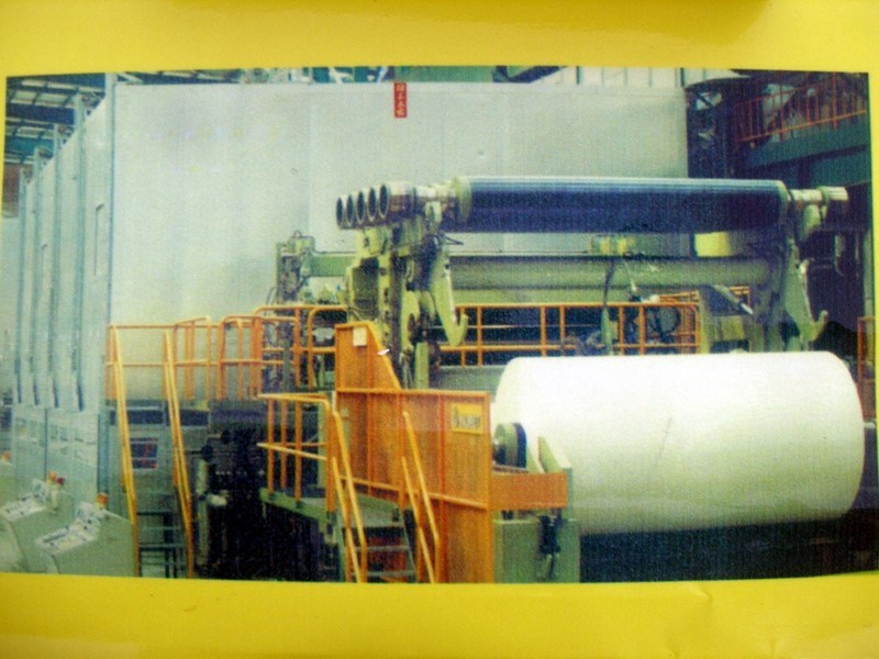 Paper Mill Parts : China paper mill machine photos pictures made in