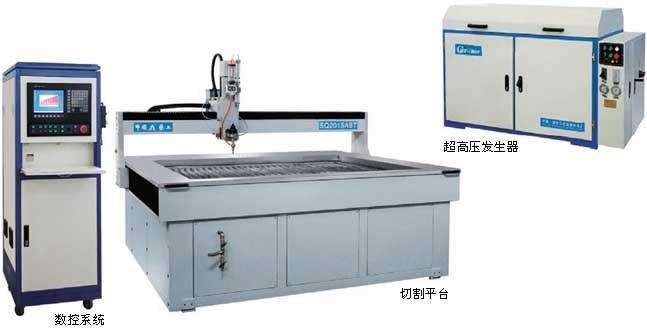 Waterjet Cutting Machine (1.3m*1.3m)