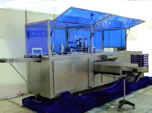 A4 Copy Paper Wrapping Machine (BTCP-297A)