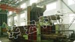 Y81 Series Hydraulic Scrap Metal Steel Baler Machine