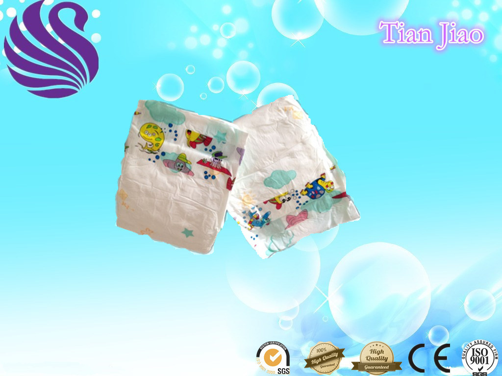 Diapers for Babies with Good Quality and Competitive Price