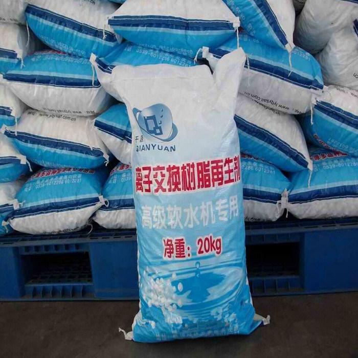 Supply Special Water Softener Salt