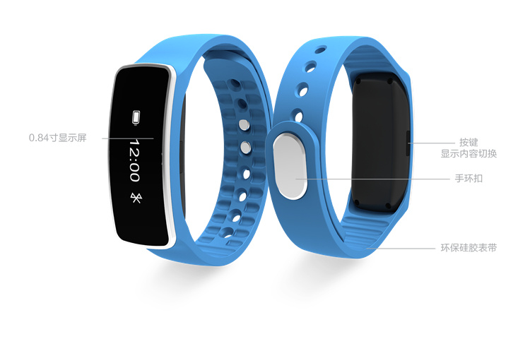 Custom Logo Wearable Sport Smartband