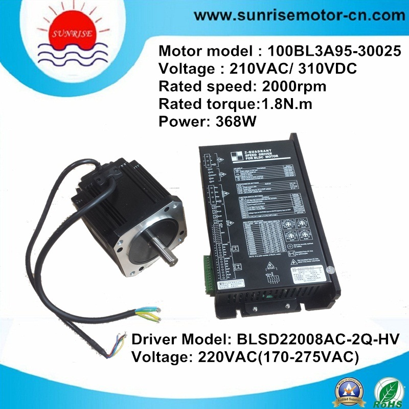310VDC 2000rpm 1.8n. M High Voltage Brushless DC Motor with Driver