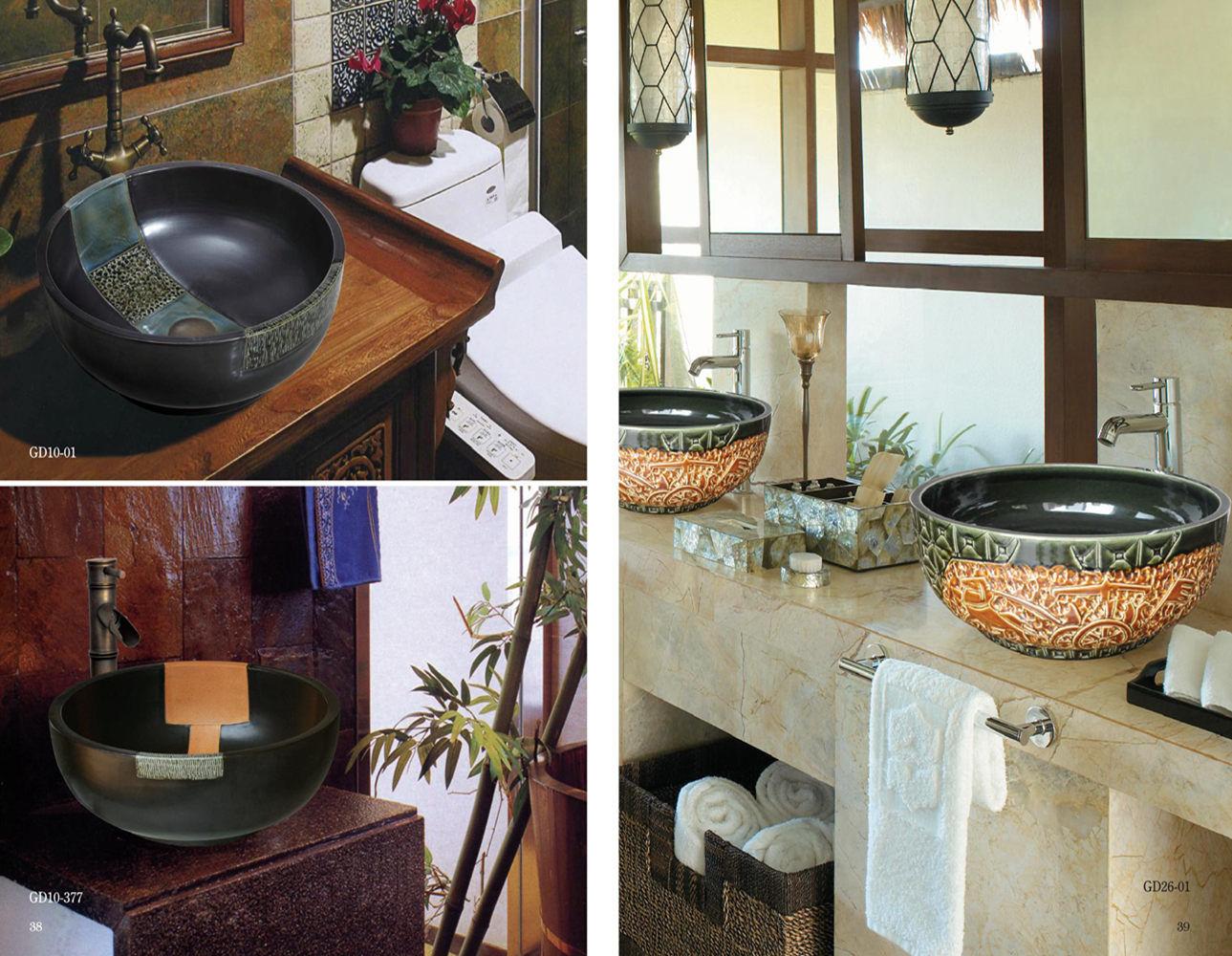 Lavatory Art Ceramic Wash Basin (D18)