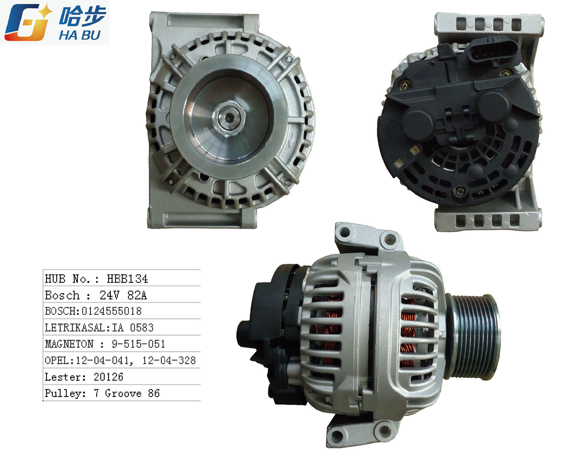 AC/ Auto Brush Alternator with Daf 0124555018 24V82A