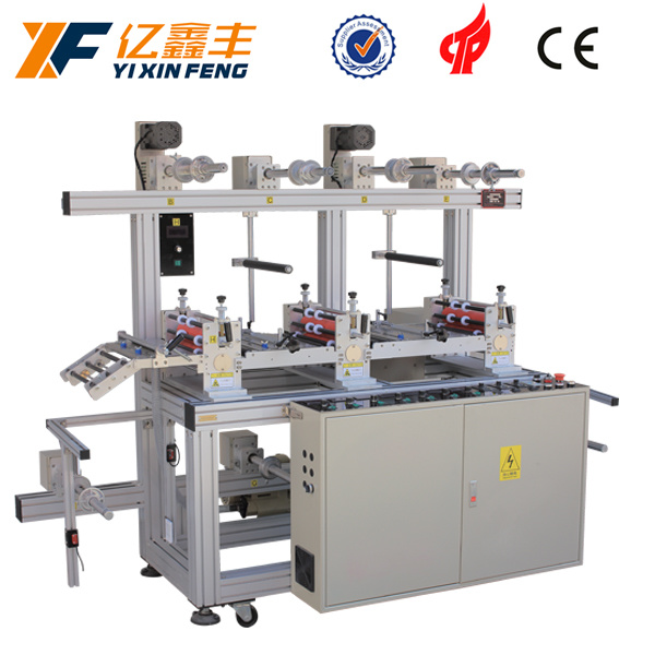 Automatic Multi-Functional Precision Lamination Machine
