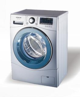 7.5kg Front Loading Fully Automatic Washing Machine