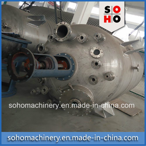 Carbon Steel Chemical Reactor