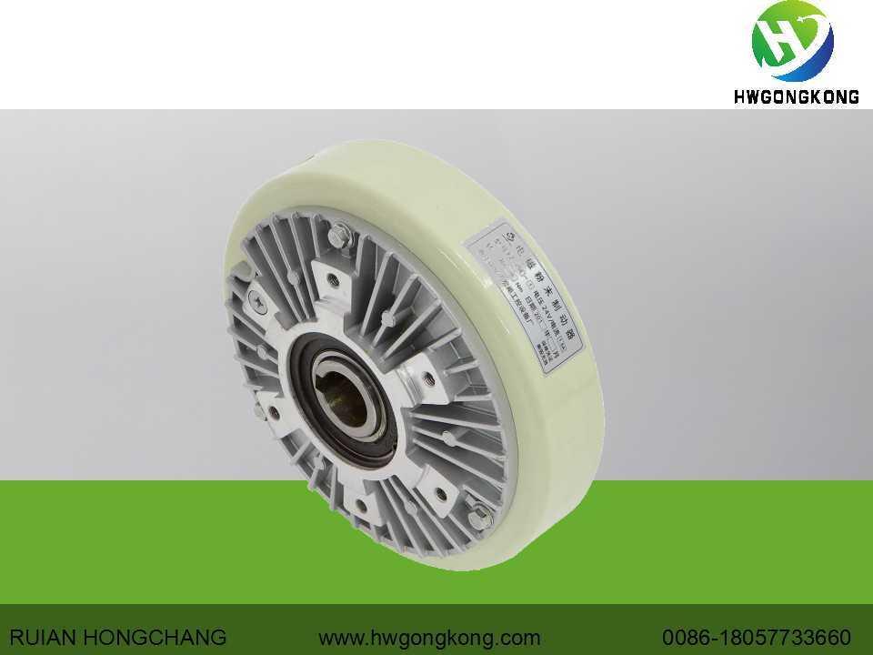 Hollow Shaft Type Magnetic Powder Brake for Plastic Machinery (50N. m)