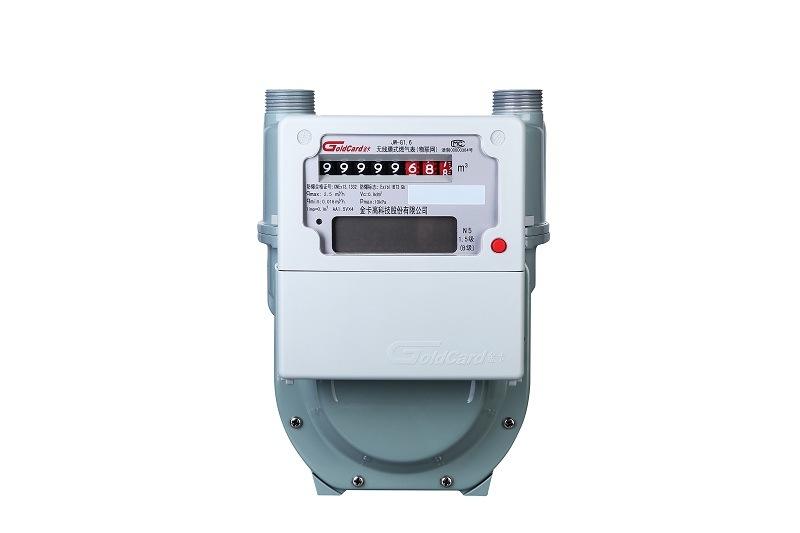 Domestic Iot Gas Meter- Aluminum G1.6/2.5