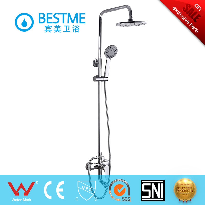 Brass Shower Set with Raining Head on Pomotion (BM-60091)