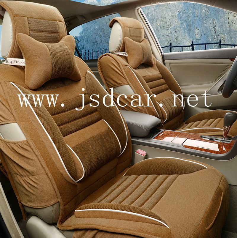 New Car Seat Cover (JSD-P0103)