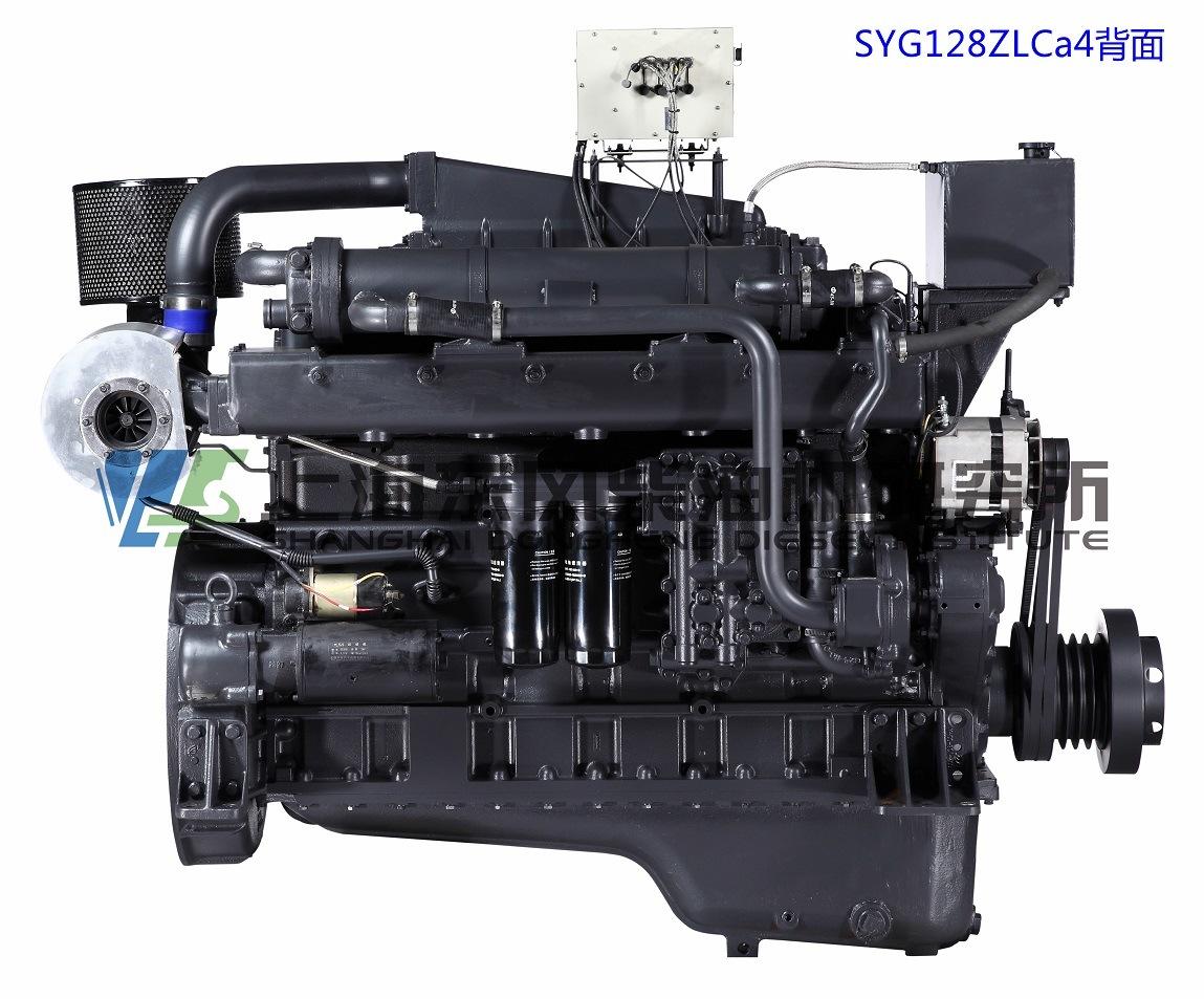 Main Engine for Ship