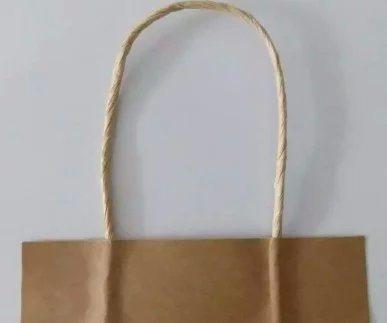 Hot Melt Glue Paper Bag Handle Making Machine (ZSW-Y)