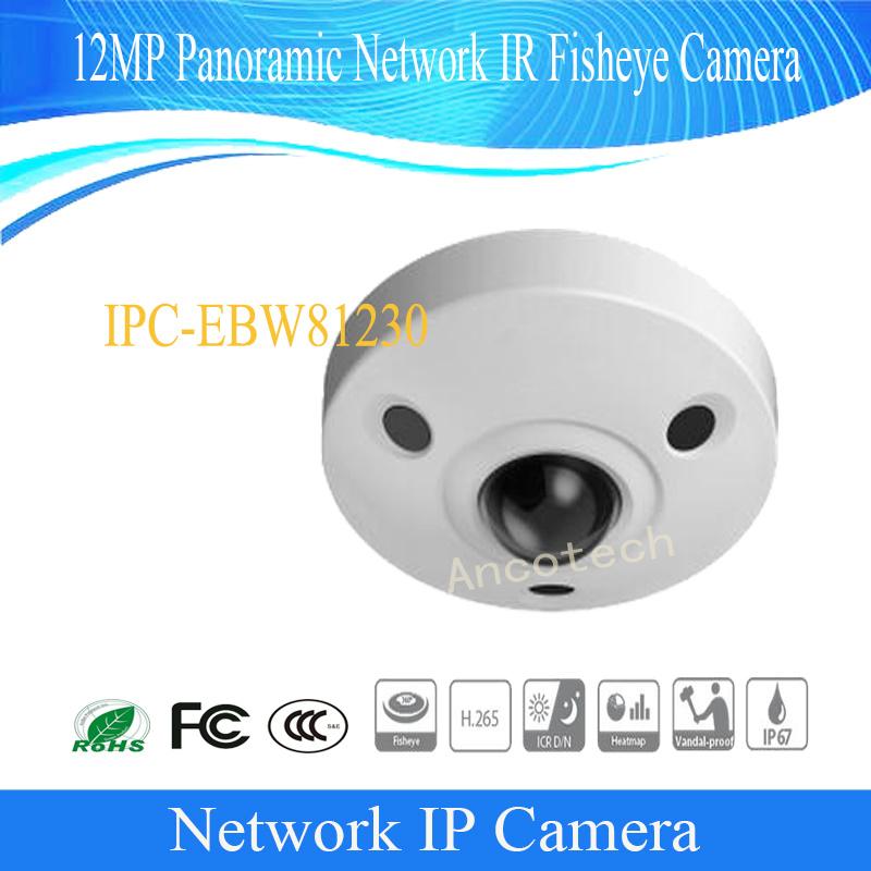 Dahua 12MP Panoramic IR Fisheye CCTV IP Camera (IPC-EBW81230)