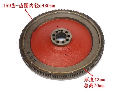 High Quality Wd 615 Auto Parts Flywheel