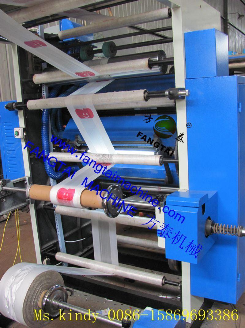 Flexo Printing Machine CE (Double-Color)