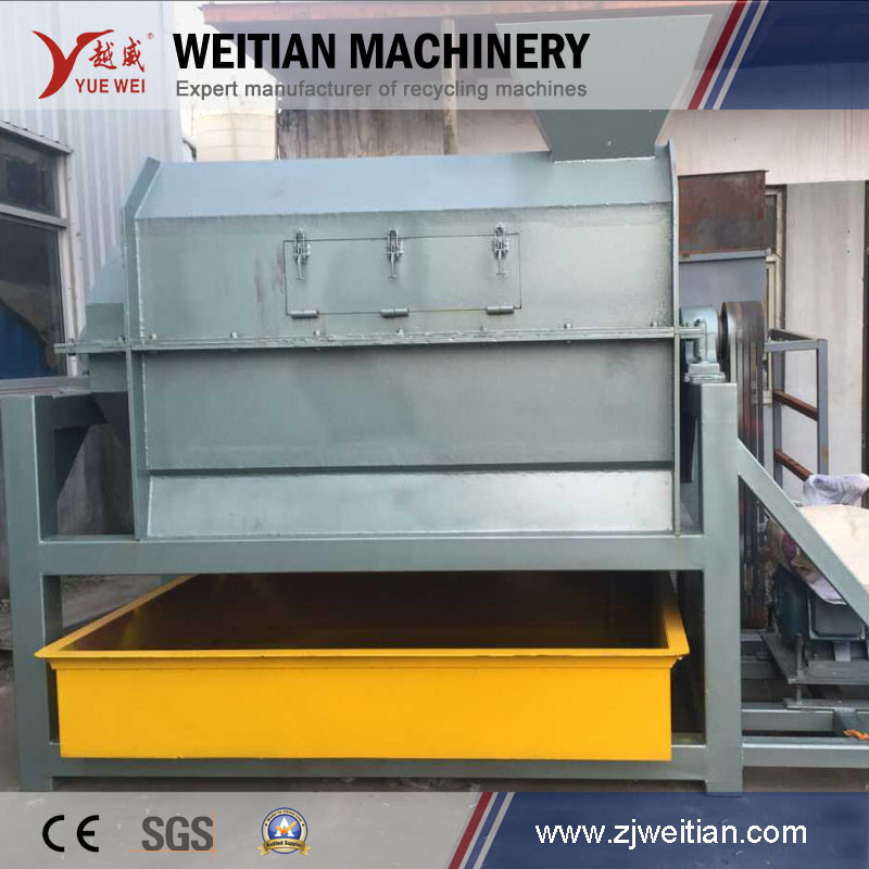 Weitian Pelletizing Machine Extruder and Plastic Recycling Machine