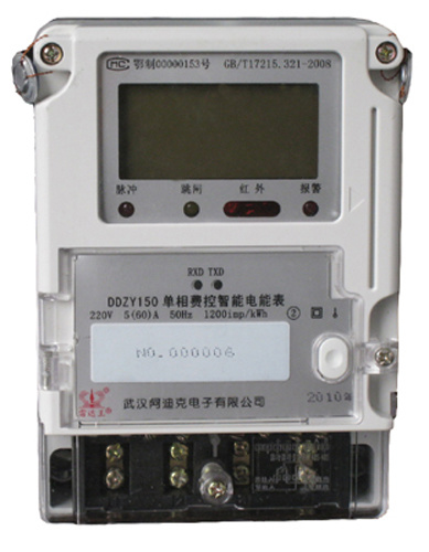Single Phase Electric Power Smart Electric Meter (DDZY150-Z)