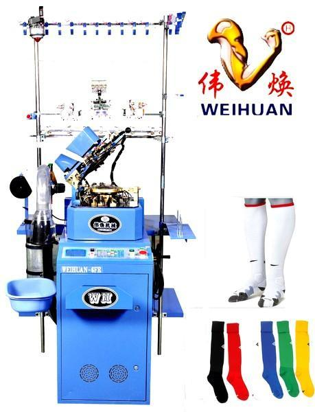 Weihuan (WH) 4.5 Inches Automatically Computerized Terry and Plain Football Socks Knitting Machine, Weihuan-6fr