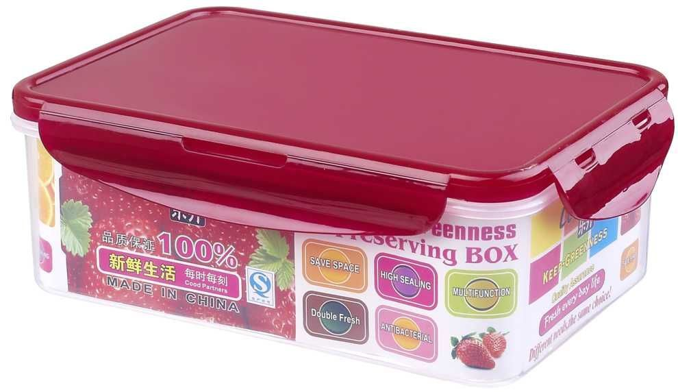 4PCS Rectangle Plastic Food Storage Box for Microwave
