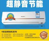 Kfr-35gw/PA3 (K) Air Conditioning