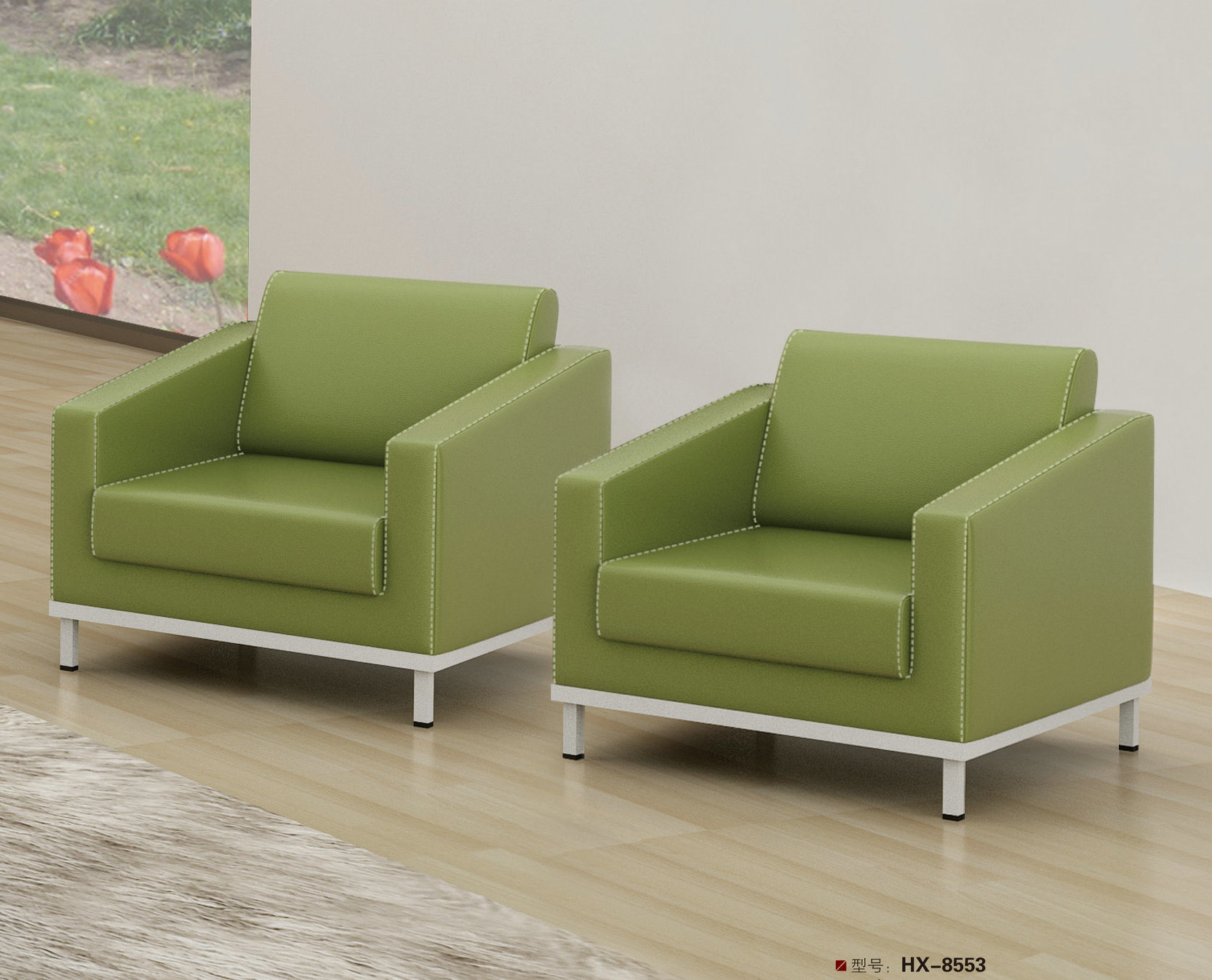 China Green Color Leather fice Sofa Chair 8553 China fice