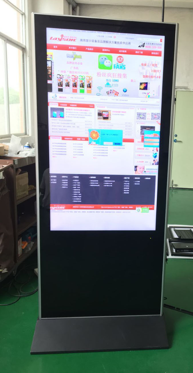 55-Inch Double Screens LED Digital Signage Display