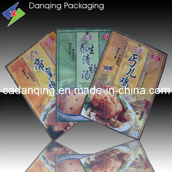 Three -Side Sealed Food Packaging (DQ0152)