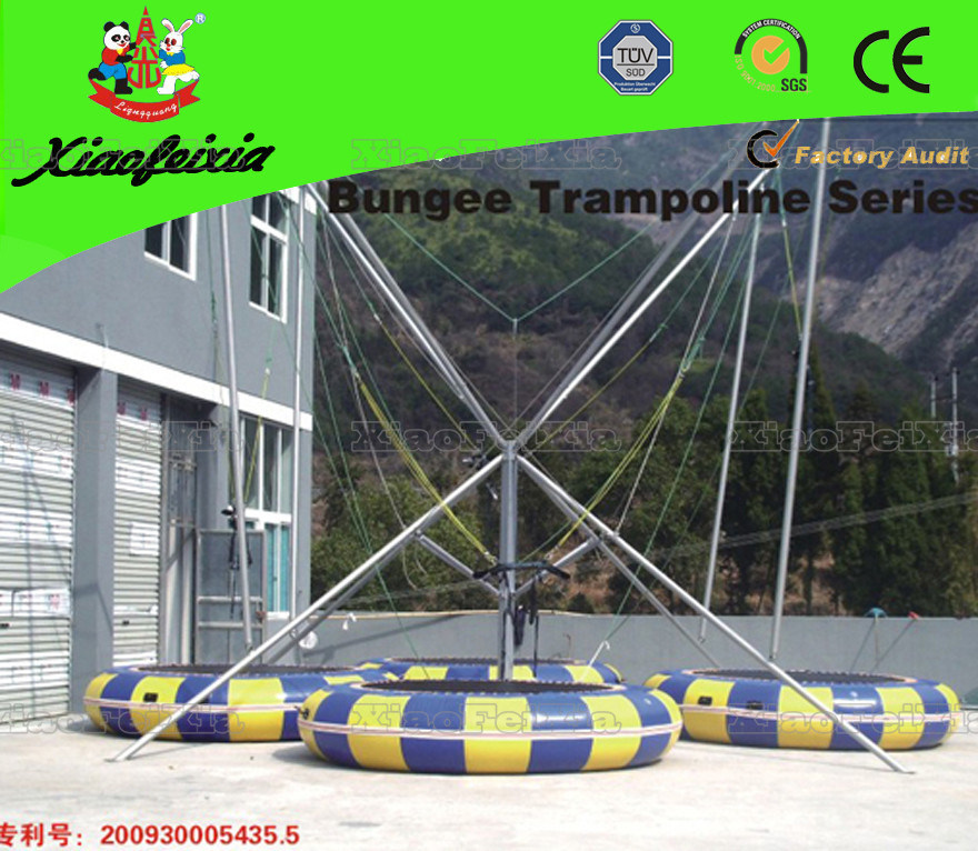 Kids Inflatable Bungee Trampoline (LG002)