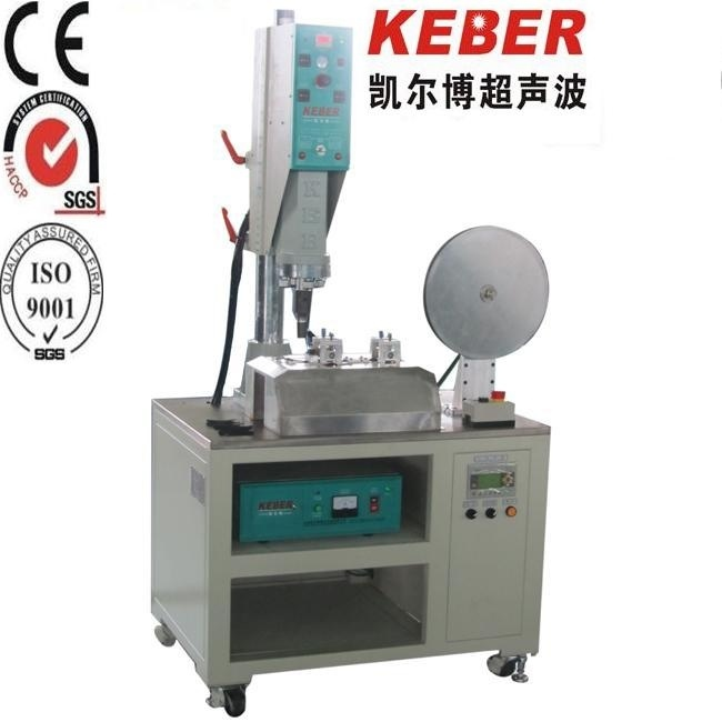 CE SGS ISO9001 Certificate Fabric Ultrasonic Cutting Machine (KEB-C00)