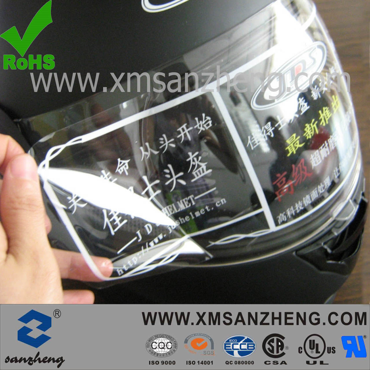 Transparent Removable Adhesive Label Sticker (SZXY095)
