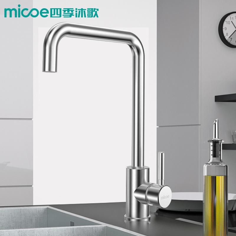 Single Hole Kitchen Faucet (100h)