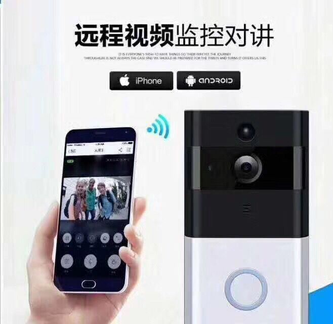 IP Video Door Bell Wich Backup Battery Support Mobile Phone Video Dual Talk