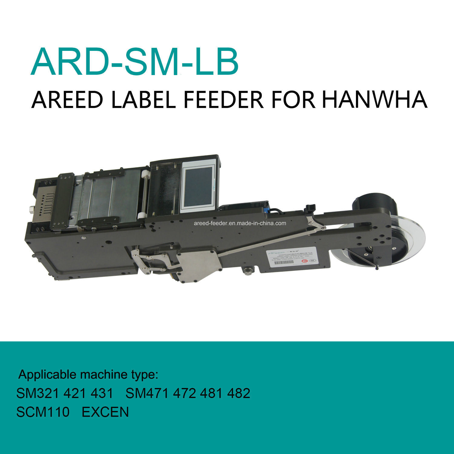 feeder for china juki electric areed product tape fcoemjnthrku label machine smt mounter