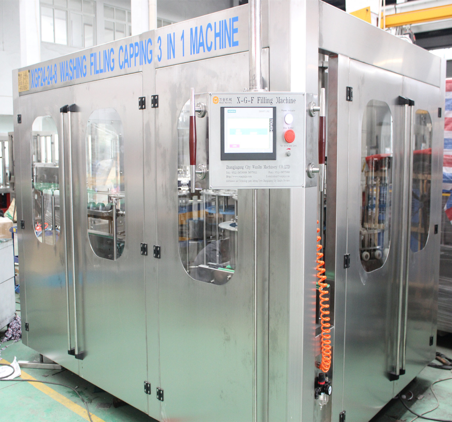 3-in-1 Non-Gas Water Filling Machine/Plant (XGF)