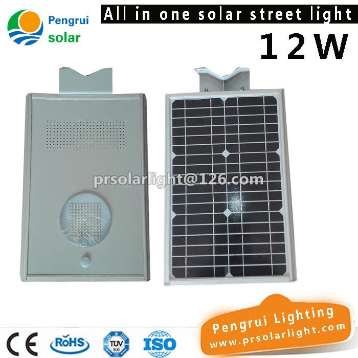 Energy Saving LED Lamp 30W--120W Solar Street Light