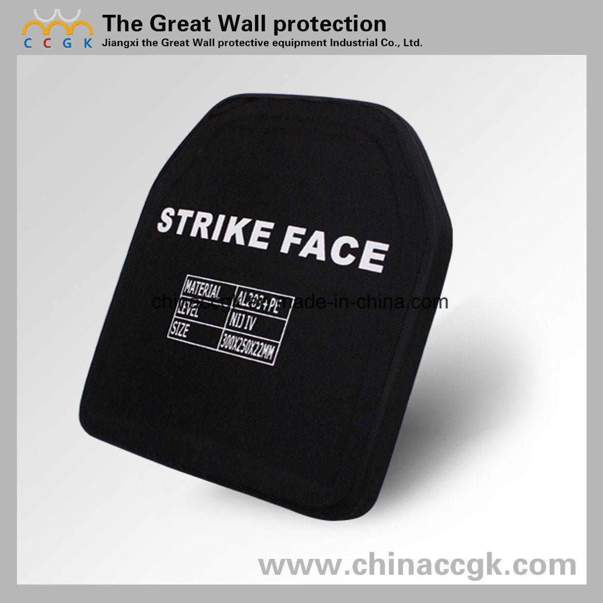 Nij III& IV Aluminium Oxide Bulletproof Vest Ceramic Plate