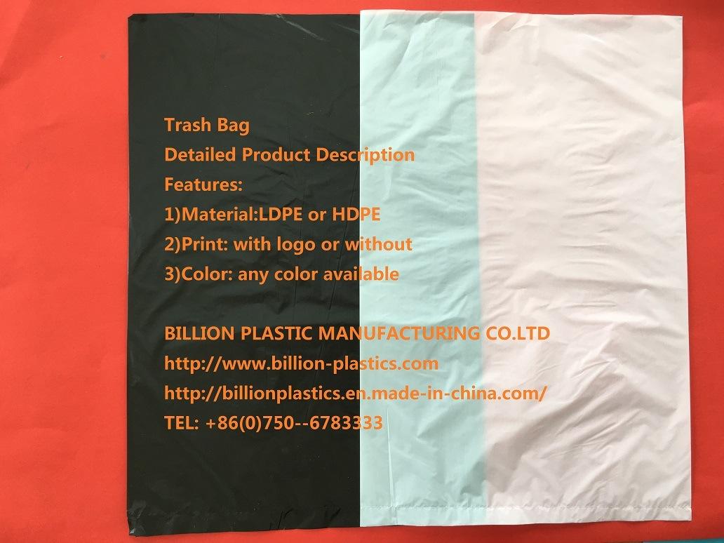 HDPE Flat Bag Trash Bag Garden Bag Bin Bag Rubbish Bag