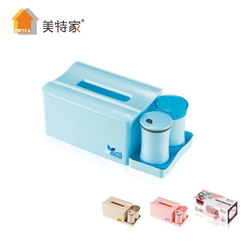 Metka Household Combination Suit Tissue Box with Toothpick/Cotton Swabs