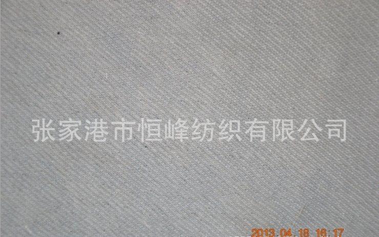Modacrylic/Glass Fibre Knitted Fabric