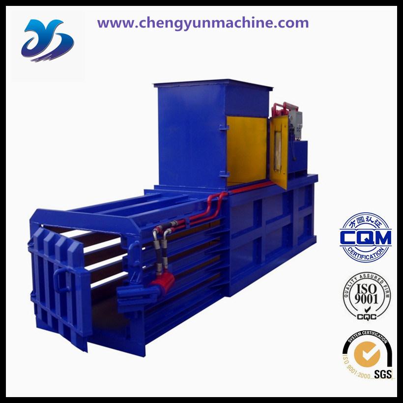 Waste Paper Baler Machine, Hydraulic Baler for Plastic