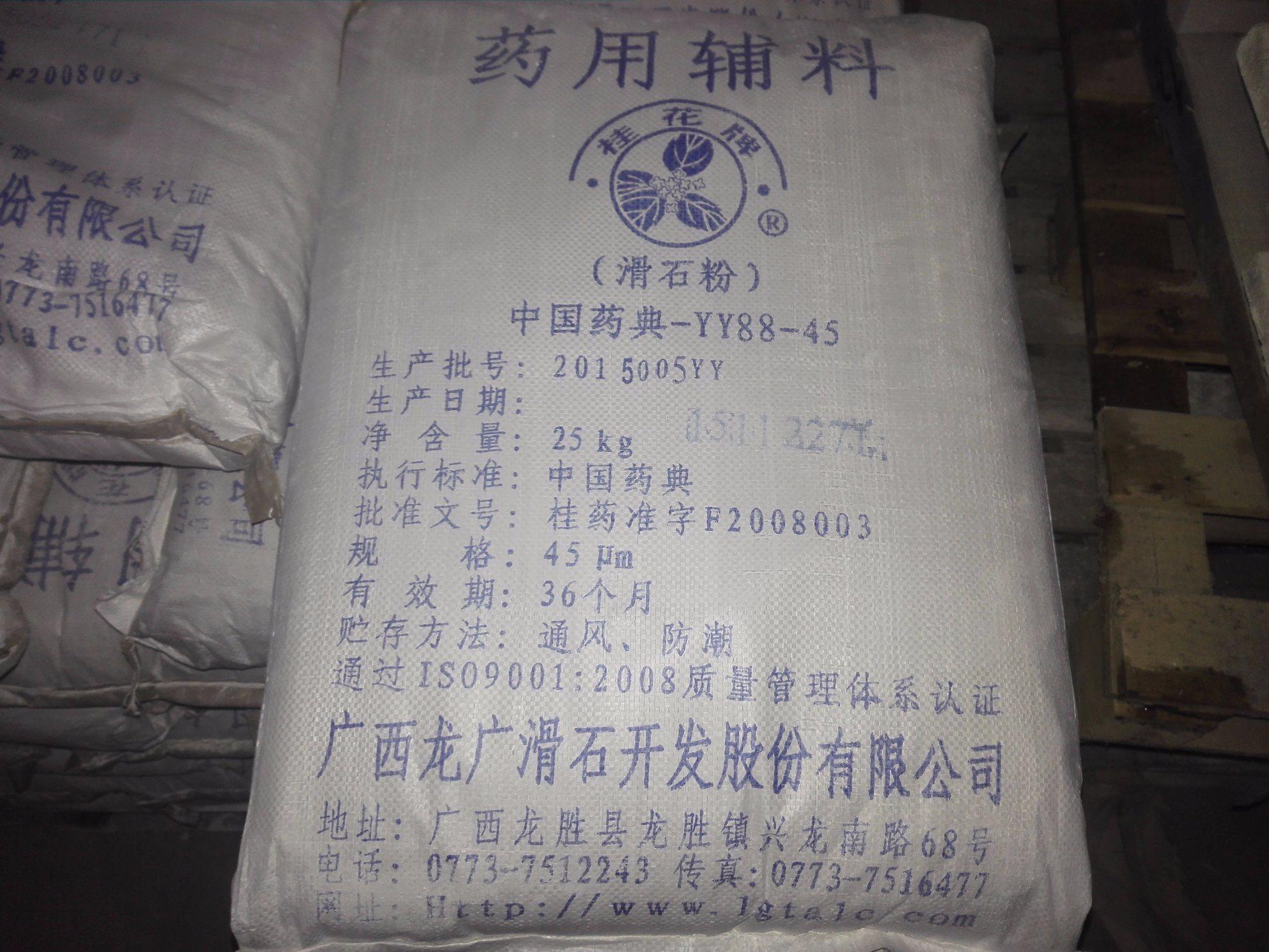 Talc Powder Use as Pharmaceutic Adjuvant