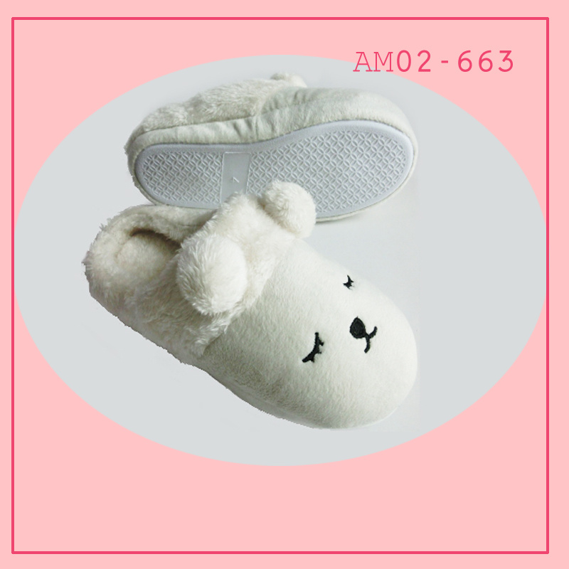 New Ladies Soft Fashion Plush White Animal Indoor Slippers