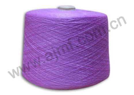 Wool/Nylon (polyamide) Blended Yarn