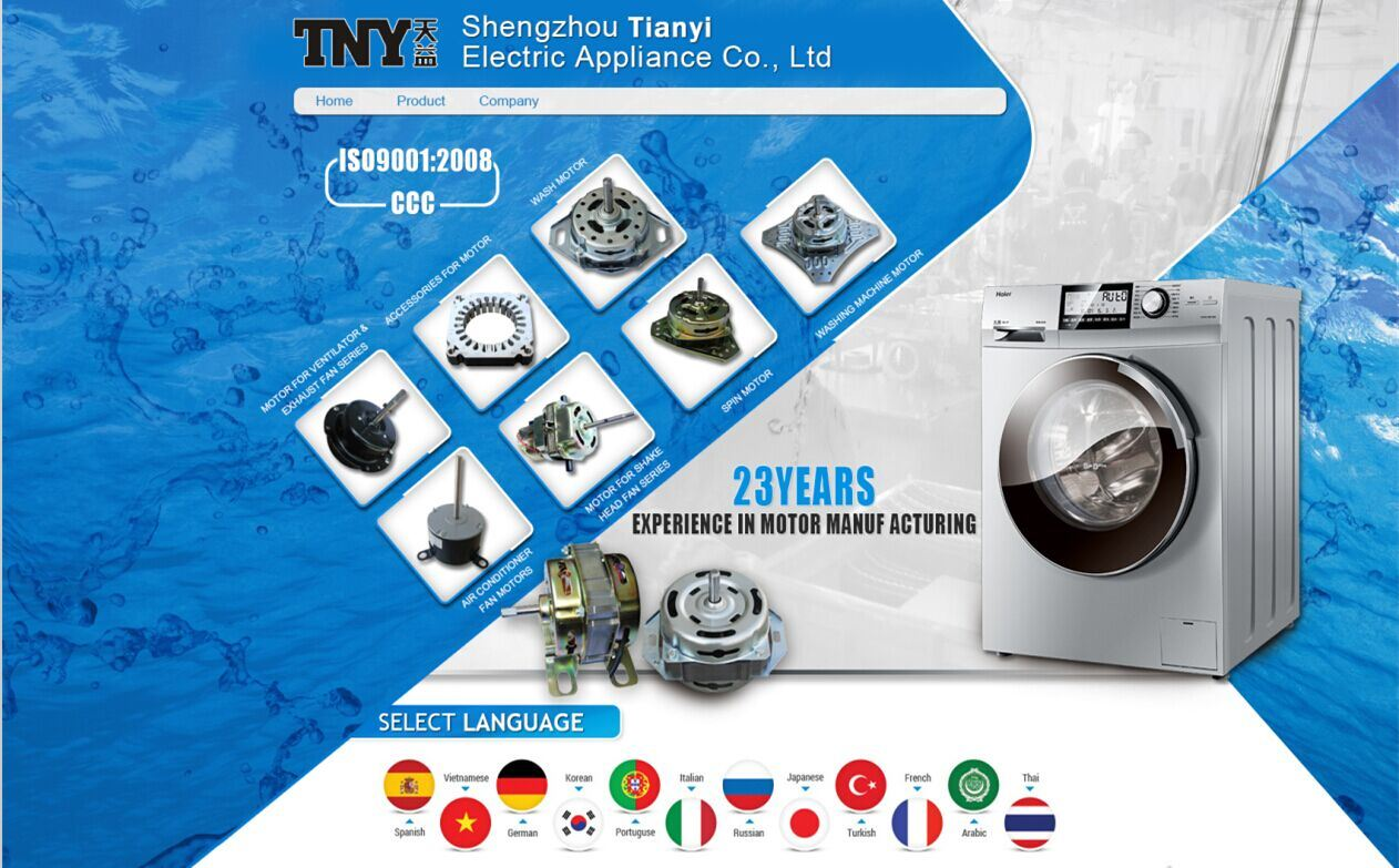 White Color Aluminum Wire Washing Machine Motor
