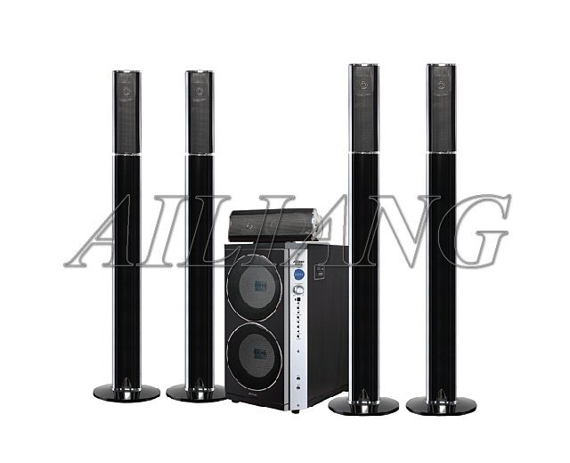 Home Theater System (USBFM-9600B/5.1)