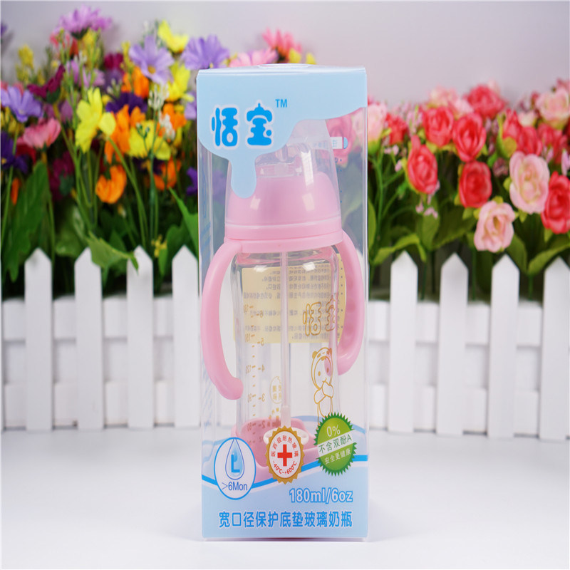 180ml Crystal Diamond Baby Glass Bottle with Bottom Set